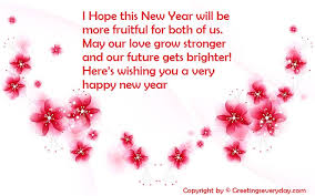 2017 happy new year wishes messages sms for boyfriend