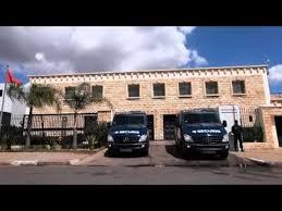 chambre de commerce maroc chambre française de commerce et d industrie du maroc