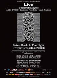 Peter Hook And The Light Peter Hook U0026 The Light China Tour Beijing
