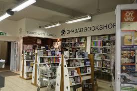 chabad books chabad bookstore kosherworld supermarket