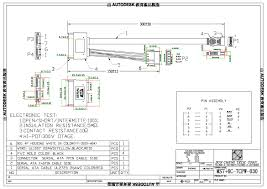 slimline sata 7 6pin cable side sata7p cable side 30cm big 4m
