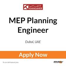 planning engineer jobs in dubai uae for americans hospital mep planning engineer job at khansaheb civil engineering l l c in
