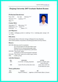 Best Resume For College Student by Write Properly Your Accomplishments In College Application Resume