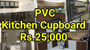kitchen cabinet design and price low cost kitchen cupboards home pvc cupboard kitchen interior