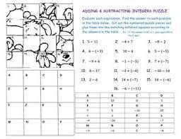 subtract integers worksheet worksheets