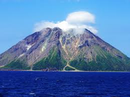 world s largest lava l giant lava dome discovered growing inside japanese supervolcano that