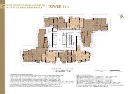Gateway Floor Plan by