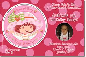 printable birthday invitations strawberry shortcake strawberry shortcake birthday invitations candy wrappers thank you