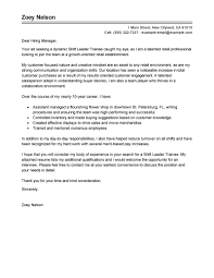 leading professional shift leader cover letter examples breakfast