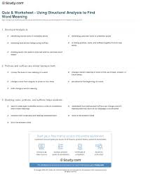 Meaning Words Worksheets Quiz Worksheet Structural Analysis To Find Word Meaning