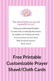 prayer shawl cards free printable customizable prayer shawl