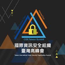 am駭agement bureau design 講師介紹 2018 國際資訊安全組織臺灣高峰會 international