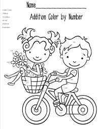 math coloring pages fun sheets 4th grade christmas 5th math