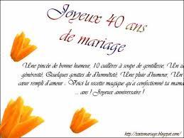 40 ans de mariage texte invitation anniversaire de mariage 40 ans meilleur de