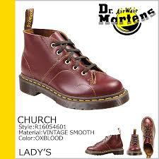 dr martens womens boots canada allsports rakuten global market dr martens dr martens