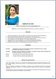 Resume For Job Cv Format For Job