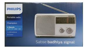 philips portable radio mw fm sw tv dc socket amazon in electronics