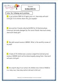 grade 4 maths resources 1 7 6 division word problems printable