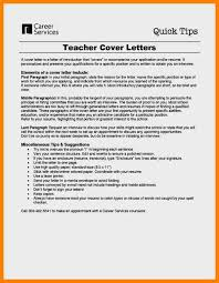 First Year Teacher Resume Template 8 First Year Teacher Resume Character Refence