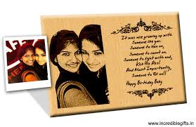 unique engraved gifts gifts engraved gifts best gifts in india