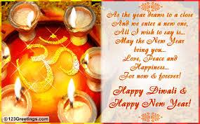 happy newyear cards happy diwali and happy new year free hindu new year ecards