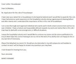 cover letter public relations example of cover letter public