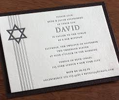 bas mitzvah invitations new letterpress bar mitzvah and bat mitzvah invitations
