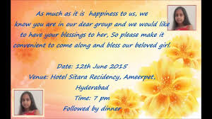 Reception Invitation Card Matter Fascinating Half Saree Function Invitation Cards 43 About Remodel