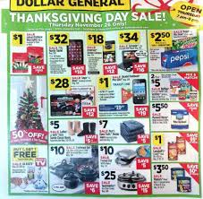 dollar general black friday 2017 deals store hours black