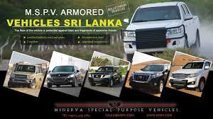 lexus cars in sri lanka armoured vehicles sri lanka bulletproof cars sri lanka cash in
