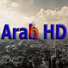 arab hd youtube