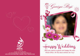 wedding wish card arfa technologies a design house lahore pakistan custom design
