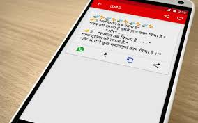 single quote in database inspirational quotes in hindi 2018 android apps on google play