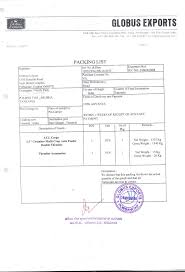 packing list form company packing list