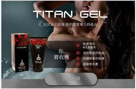 titan gel tulungagung jualvimaxpil com agen resmi vimax