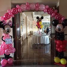 Facebook Profile Decoration Balloon Bliss Photos Facebook