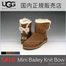 ugg bailey knit bow sale archie rakuten global market ugg and ugg mini 1007980 bailey