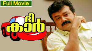 comedy film video clip malayalam full movie the car comedy film ft jayaram