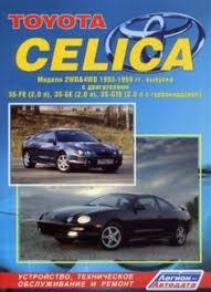 download free toyota land cruiser prado diesel 1996 2002