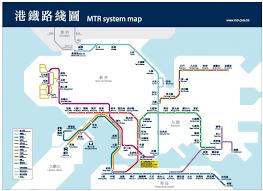 Hong Kong Metro Map by Public Transportation In Hong Kong Musing Monie
