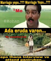 Memes In Text - marriage parithabangal troll tamil memes facebook