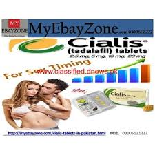 cialis tablets 20mg made in uk by lilly and company rs charsada
