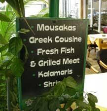 cuisine grecque traditionnelle cuisine grecque et recettes traditionnelles
