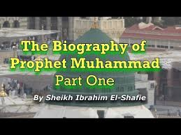 best biography prophet muhammad english biography of prophet muhammad part 1 youtube
