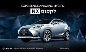 harga lexus nx indonesia 2015 lexus לקסוס
