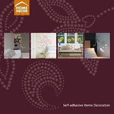 home interior products catalog home decor line catalogue decor stickers