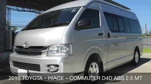 2010 toyota u2013 hiace u2013 commuter d4d 2 5 mt youtube