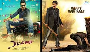 new film box office collection 2016 express raja 1st week total 7 days box office collection worldwide