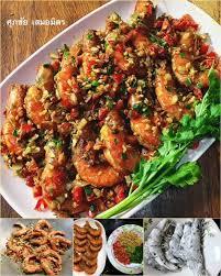 recett de cuisine ก งผ ดพร กเกล อ อาหารไทย thaï et cuisines