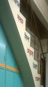 Row House In Vashi - row houses navi mumbai row houses for sale in navi mumbai row